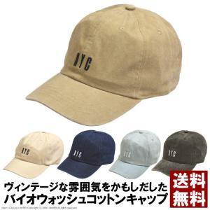 キャップ メンズ 帽子 ベースボールキャップ cap バイオウォッシュ NYC 刺繍 ローキャップ 綿100% 通販M3 limited