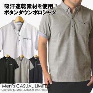 ポロシャツ メンズ 半袖 吸汗速乾 ドライ ボタンダウン スキッパー ボーダー ジャガード 通販M15|limited