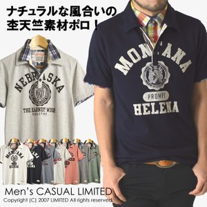 メンズ チェックシャツフェイクレイヤード半袖ポロシャツ スキッパー 通販M3 limited