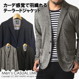 テーラードジャケット メンズ ニットソー 2ツ釦 カットソー 新作 通販P|limited
