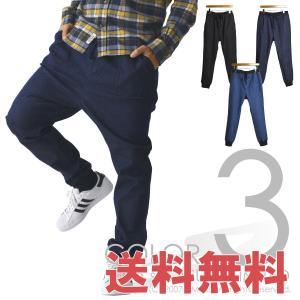 リラックスパンツ メンズ ストレッチデニムジョガーパンツ ジーンズ サルエルパンツ イージーパンツ 通販M3|limited