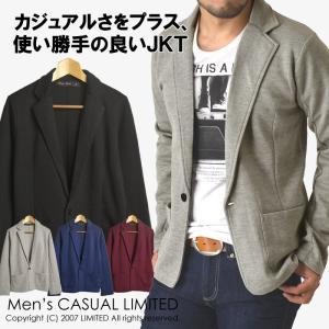 メンズ スウェットテーラードジャケット スエット 1ツ釦 シングル 通販P