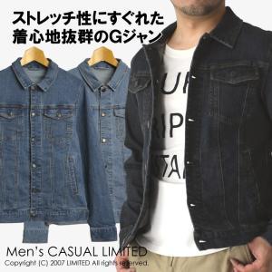 デニムジャケット メンズ Gジャン ストレッチ ジージャン ショート トラッカー|limited