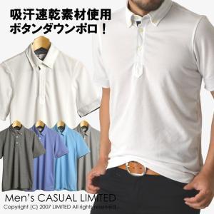ポロシャツ ビズポロ メンズ 半袖 ドライ 吸汗速乾 クールビズ ボタンダウン 水玉 ドット 通販M15 limited