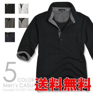 7分袖 半袖 ポロシャツ メンズ おしゃれ 大きいサイズ M L LL 3L ドット ロールアップ 七分袖カットソー 通販P