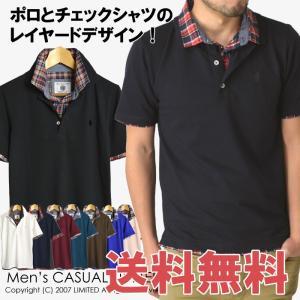 メンズ チェックシャツ重ね着風ダブル襟半袖ポロシャツ ネイビー 通販M3|limited