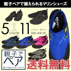 リカバリーサンダル スポーツサンダル メンズ Kaepa ケイパ マリンシューズ アウトドア サンダル  1a0343|limited
