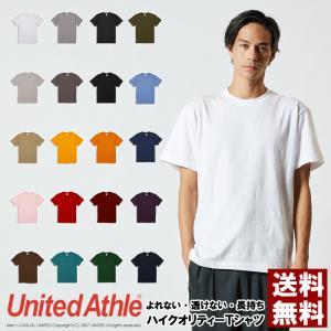 5001-01a tシャツ メンズ 無地 UnitedAthle ユナイテッドアスレ 5.6oz ハイクオリティー 半袖 スポーツ ダンス カラフル 運動会 文化祭 ユニフォーム 通販M15|メンズファッションリミテッド