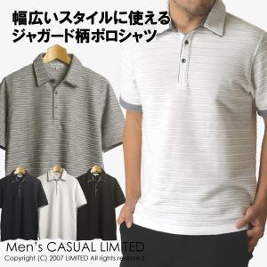 ポロシャツ メンズ 半袖 ループボーダー バイアス ジャガード 2way 通販M3 limited