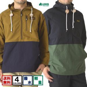 LOGOS ロゴス アノラック メンズ マウンテンパーカー アウトドア ブランド ナイロンジャケット ブルゾン 通販M3|limited