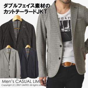 テーラードジャケット メンズ 2つ釦 カットライトアウター|limited