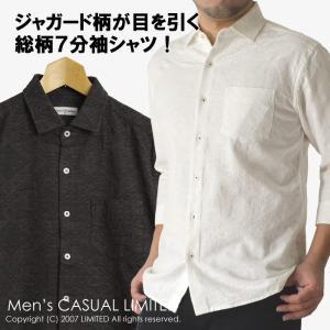 7分袖 シャツ メンズ ペイズリー ジャガード 刺繍 ボタニカル 通販M3|limited