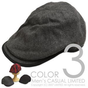 セール メンズ ウールメルトンハンチングキャップ 帽子 limited