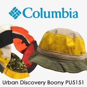 ハット 帽子 メンズ レディース コロンビア columbia 2015新作 アウトドア アーバンディスカバリーブーニーハット limited