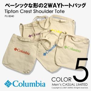 columbia コロンビア ティプトンクレストショルダートート バッグ 2way キャンバス ユニセックス 男女兼用 通販M3 limited