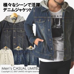 Gジャン メンズ ショート丈デニムジャケット フード付ジージャン|limited