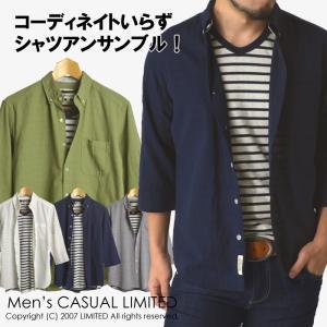 ボタンダウンシャツ メンズ 7分袖 アンサンブル ボーダーTシャツ Vネック 通販M3|limited