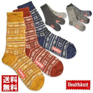 Healthknit ヘルスニット 3足セット 靴下 メンズ クルー ソックス ハイソックス 送料無料 通販M3|limited