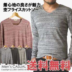 カットソー Vネック 長袖Tシャツ メンズ ロングTシャツ ...