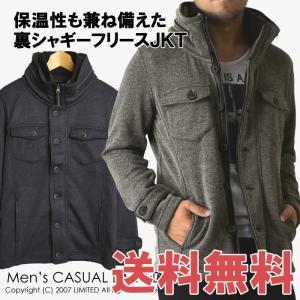 送料無料 ミリタリージャケット メンズ M-65 ブルゾン カットアウター シャギー フリース|limited
