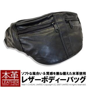本革 ウエストポーチ メンズ バッグ 鞄 かばん ボディバッグ レザー 山羊革 通販M3 limited