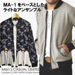MA-1フライトジャケット メンズ ミリタリージャケット スウェット 半袖Tシャツ セット アンサンブル 通販P|limited