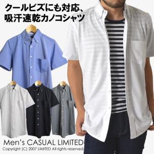 シャツ 半袖 メンズ ボタンダウン クールビズ 紺 ネイビー カット素材カノコボタンダウンシャツ 通販M3|limited
