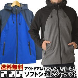 ソフトシェル ジャケット メンズ アウトドア ブランド マウンテンパーカー ブルゾン ストレッチ 撥水 透湿|limited