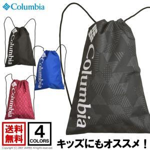 columbia コロンビア ドローストリングバッグ メンズ アウトドア ブランド スポーツ ユニセックス 送料無料 通販M1 limited