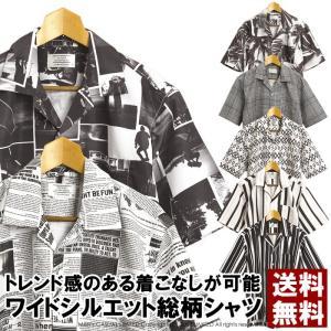 シャツ メンズ ビッグシルエット 半袖 総柄シャツ ワイドシルエット ストリート カジュアル ドロップショルダー 通販M15|limited