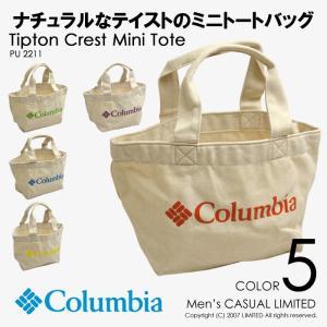 columbia コロンビア ティプトンクレストミニトート バッグ キャンバス ランチバッグ メンズ お弁当袋 通販M3 limited