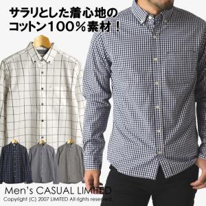 ボタンダウン長袖シャツ メンズ チェックシャツ ギンガムチェック ウインドペン 通販M3|limited