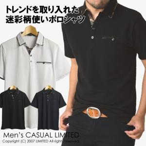 ポロシャツ 半袖 メンズ 迷彩 カモ柄 ポケット付 カノコポロ 通販M15|limited