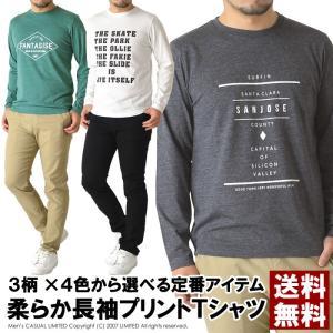 長袖 Tシャツ メンズ ロンt ロング カットソー ロゴ プリント アメカジ カジュアル 通販M15|limited