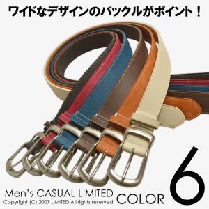 セール ワイドバックルPUレザーベルト メンズ 革 皮 通販P|limited