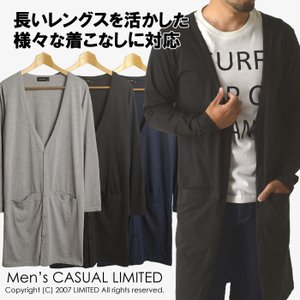 ロング丈カーディガン メンズ 長袖 Vネック ロールアップ 7分袖 カットソー 通販M3|limited
