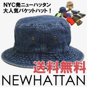 NEWHATTAN ニューハッタンバケットハット 帽子 メンズ レディース 通販M3 limited
