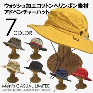 サファリハット メンズ アウトドア フェス 帽子 レディース アドベンチャーハット 通販M3 limited