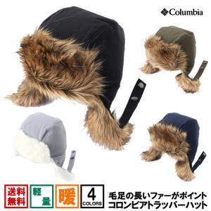 columbia コロンビア ウィンターチャレンジャートラッパー メンズ 帽子 レディース フライトキャップ アビエイター CU0072 通販M3 limited