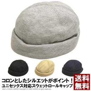 ロールキャップ メンズ スウェット スエット 帽子 ロールワッチ レディース ツバ無し フィッシャーマン 通販M3 limited