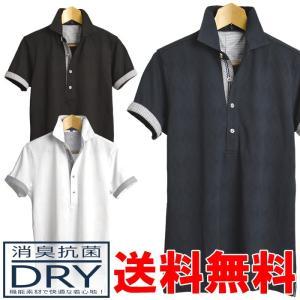 吸汗速乾 半袖 ポロシャツ アーガイル柄 ドライ ゴルフウェア クールビズ ビジネス 通販M15|limited