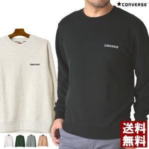 コンバース スウェット トップス メンズ トレーナー 通販P|limited