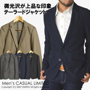 テーラードジャケット メンズ 秋冬 TRスーツ地2ツ釦テーラードジャケット|limited