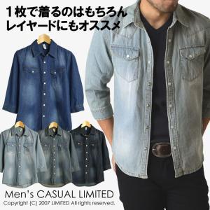 デニムシャツ ヴィンテージ加工7分袖デニムウエスタンシャツ メンズ|limited