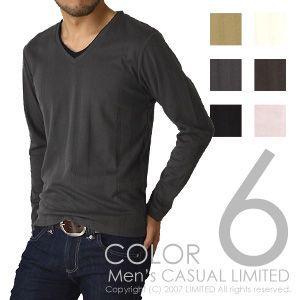 メンズ/キレカジ/フェイクレイヤードVネックカットソー/長袖Tシャツ 通販M15|limited