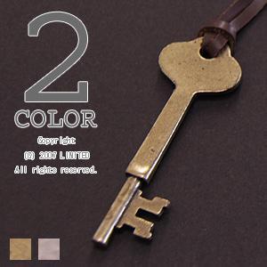 レザーネックレス【グッズ】アンティーク調キートップレザーネックレス 通販M75|limited