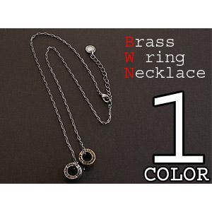 【グッズ】Brassダブルリングトップネックレス 通販M75|limited