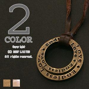 レザーネックレス【グッズ】ENDLESS LOVE刻印リングトップレザーネックレス 通販M75|limited