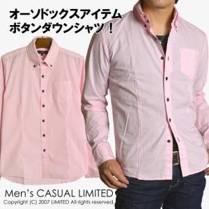 長袖 シャツ メンズ|limited