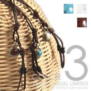 ナチュラルストーンネックレス メンズ レディース 通販M75|limited